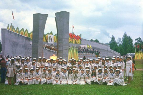 1974-009