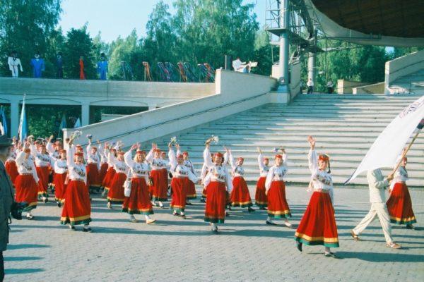 1995-044